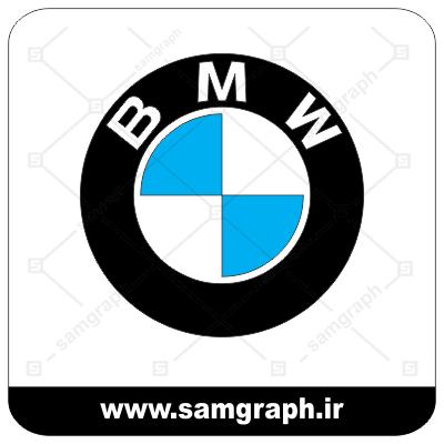 وکتور لوگو و آرم شرکت ماشین BMW-1