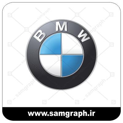 وکتور لوگو و آرم شرکت خودروسازی بی ام و - CAR BMW