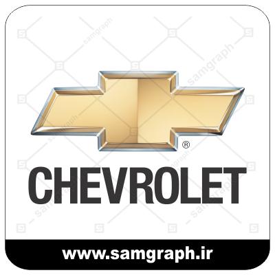 وکتور لوگو و آرم شرکت ماشین CHEVLORET