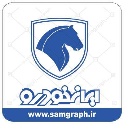 وکتور لوگو و آرم شرکت خودروسازی ایران خودرو - IKCO