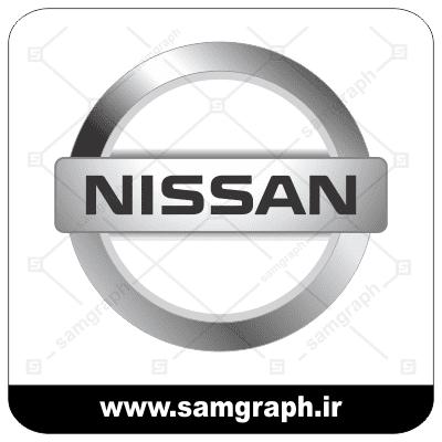 وکتور لوگو و آرم شرکت خودروسازی نیسان - CAR NISSAN-1