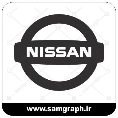 وکتور لوگو و آرم شرکت خودروسازی نیسان - CAR NISSAN-4