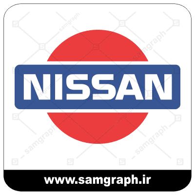 وکتور لوگو و آرم شرکت خودروسازی نیسان - CAR NISSAN-2