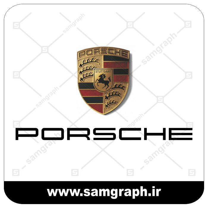 وکتور لوگو و آرم شرکت خودروسازی پورشه - CAR PORSCHE-4