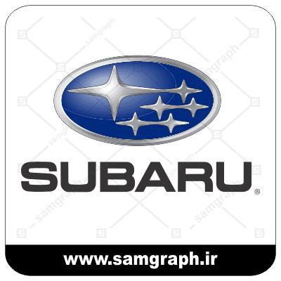 وکتور لوگو و آرم شرکت خودروسازی سوبارو - CAR SUBARU