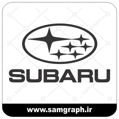 وکتور لوگو و آرم شرکت خودروسازی سوبارو - CAR SUBARU-2