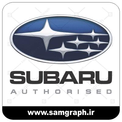 وکتور لوگو و آرم شرکت خودروسازی سوبارو - CAR SUBARU-1