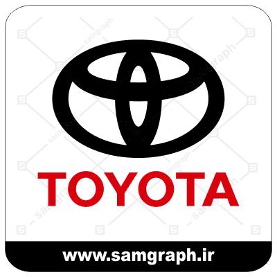 وکتور لوگو و آرم شرکت خودروسازی تویوتا - CAR TOYOTA-2