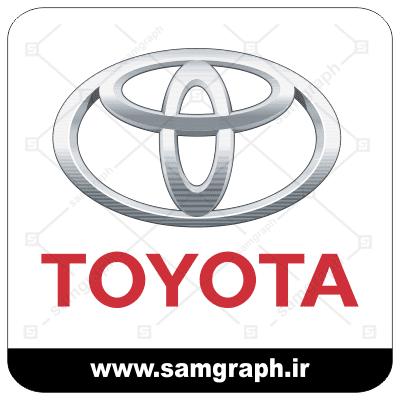 وکتور لوگو و آرم شرکت خودروسازی تویوتا - CAR TOYOTA