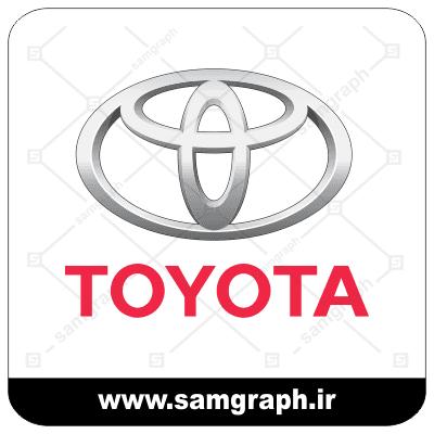 وکتور لوگو و آرم شرکت خودروسازی تویوتا - CAR TOYOTA-1