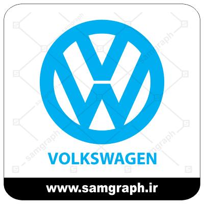 وکتور لوگو و آرم شرکت خودروسازی فولکس واگن - CAR VOLKSWAGEN-1