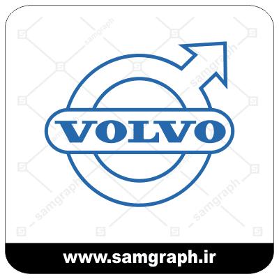 وکتور لوگو و آرم شرکت خودروسازی ولوو - CAR VOLVO-2