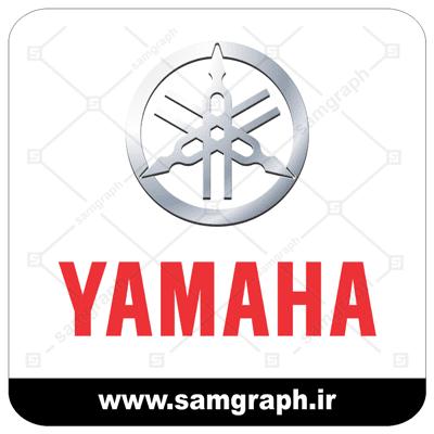 وکتور لوگو و آرم شرکت خودروسازی یاماها - CAR YAMAHA