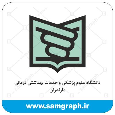 وکتور لوگو و آرم دانشگاه علوم پزشکی و خدمات بهداشتی درمانی استان مازندران