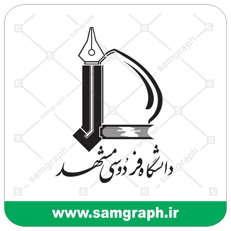 daneshgah university College arm logo vector khat font Lesson Evidence daneshgah FERDOSI OSTAN MASHAD 1