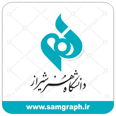 وکتور لوگو و آرم دانشگاه هنر شیراز - university
