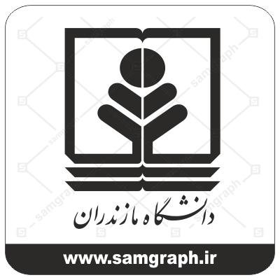 وکتور لوگو و آرم دانشگاه مازندران - university