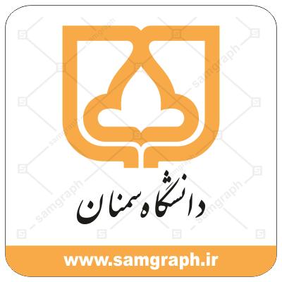 وکتور لوگو و آرم دانشگاه سمنان - university