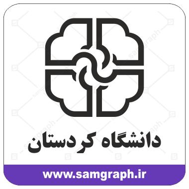 وکتور لوگو و آرم دانشگاه کردستان - university