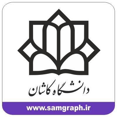 وکتور لوگو و آرم دانشگاه کاشان - university