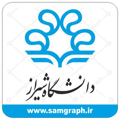 وکتور لوگو و آرم دانشگاه شیراز - university