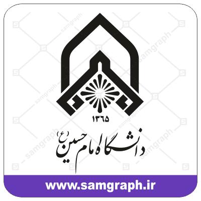 daneshgah university College arm logo vector khat font Lesson Evidence daneshgah tehran emam hoseyn 1