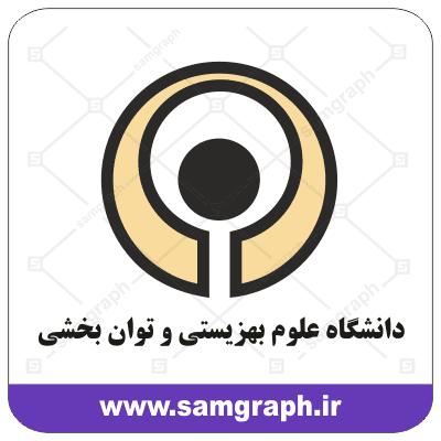 daneshgah university College arm logo vector khat font Lesson Evidence daneshgah tehran olom behzisti va tavan bakhsh 1