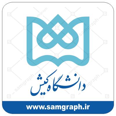 daneshgah university College arm logo vector khat font Lesson Evidence daneshgah tehran ostan kish 1