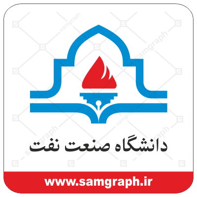 daneshgah university College arm logo vector khat font Lesson Evidence daneshgah tehran sanat naft 1