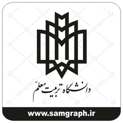 لوگو و آرم وکتور دانشگاه تربیت معلم - logo vector university tarbiat moalemr
