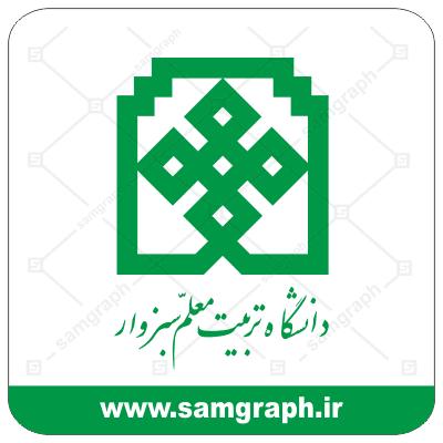 لوگو و آرم وکتور دانشگاه تربیت معلم سبزوار - logo vector university tarbiat moalem sabzevar