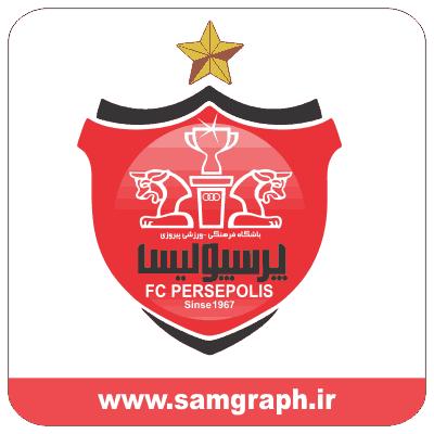 وکتور لوگو تیم پرسپولیس - باشگاه پیروزی تهران