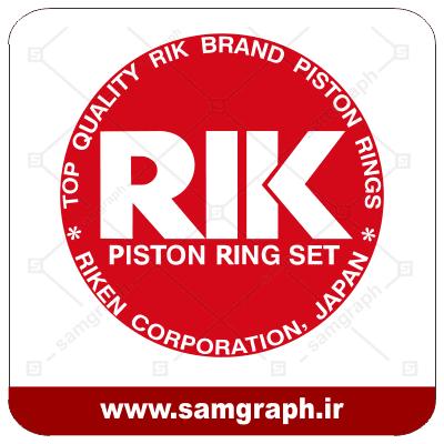 logo vector RIK japan ghatat rings piston car 1