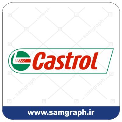 logo vector oil motor castrol 1