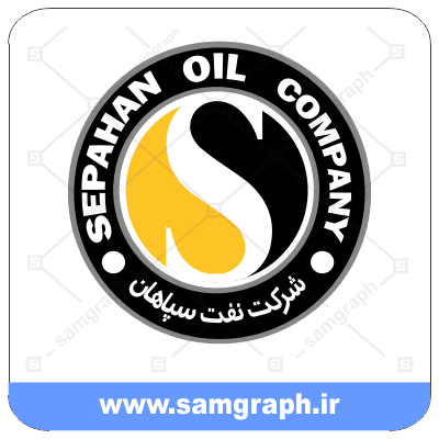 logo vector sepahan oil company sherkat naft 1