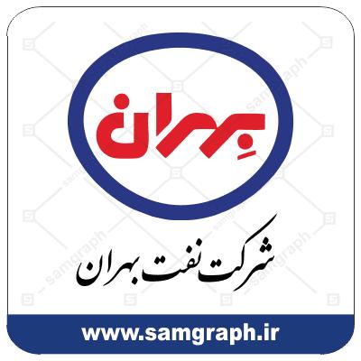 logo vector sherkat naft behran 1