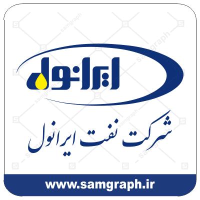 logo vector sherkat naft iranol 1