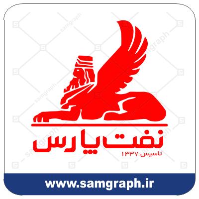 logo vector sherkat naft pars 1