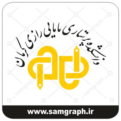 وکتور لوگو و آرم دانشکده پرستاری مامایی رازی کرمان - university