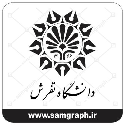 وکتور لوگو و آرم دانشگاه تفرش - university