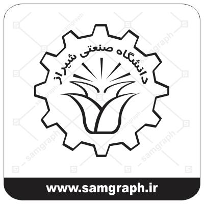 وکتور لوگو و آرم دانشگاه صنعتی شیراز - university