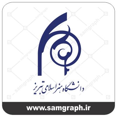 وکتور لوگو و آرم دانشگاه هنر اسلامی تبریز - university