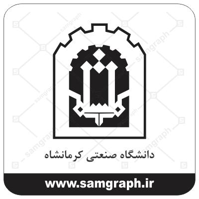 وکتور لوگو و آرم دانشگاه صنعتی کرمانشاه - university