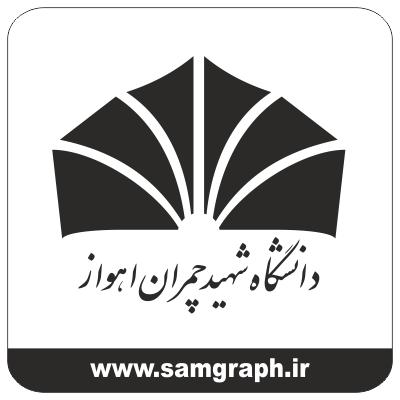 وکتور لوگو و آرم دانشگاه شهید چمران اهواز