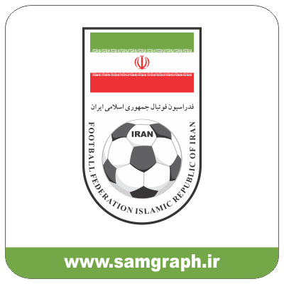 وکتور فدراسیون فوتبال جمهوری اسلامی ایران