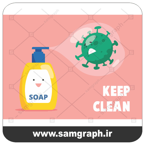 وکتور مایع ضد عفونی - ویروس کرونا - پروتکل های بهداشتی کوید 19 - صابون - vector - soap - Keep Clean