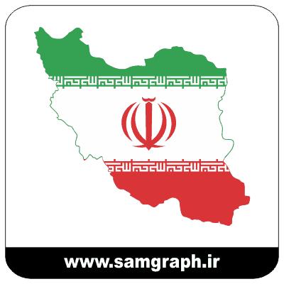 وکتور نقشه کشور ایران - پرچم کشور