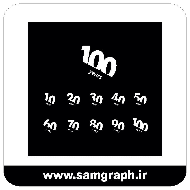 10sal ta 100sal arm logo vector years file 1