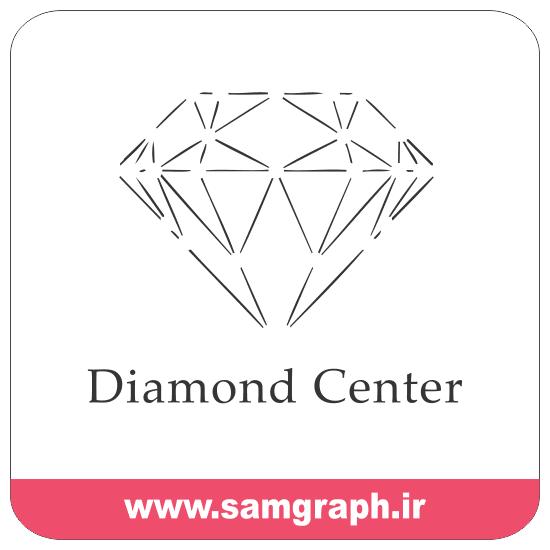 almas diamond center logo vector arm file 1