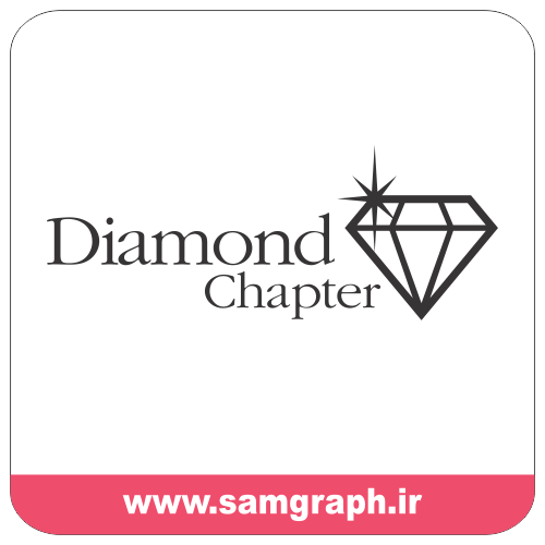 almas diamond chapter logo vector arm file 1